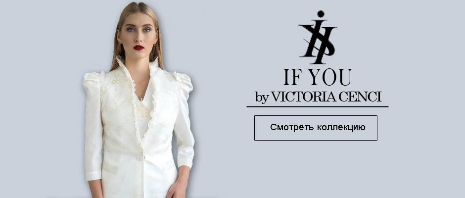 D Style Магазин Женской Одежды С Доставкой